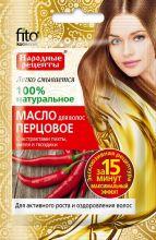 Масло для волос перцовое с экстрактами пихты, хмеля и гвоздики, 20 мл