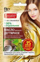 Масло для волос дегтярное с экстрактами красного перца, чабреца и можжевельника, 20 мл