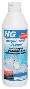 HG Чистящее средство для акриловых ванн