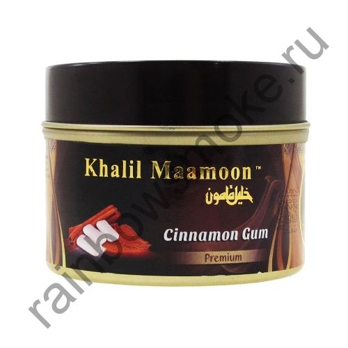 Khalil Maamoon 250 гр - Ice Cinnamon Gum (Жвачка с Корицей)