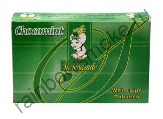 Nakhla Sheherazade 50 гр - Chocomint (Шоколад с Мятой)