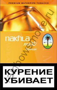 Nakhla Mix 50 гр - Brandy (Бренди)