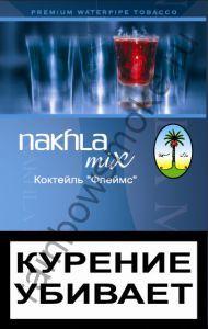 Nakhla Mix 50 гр - Flames (Флеймс)