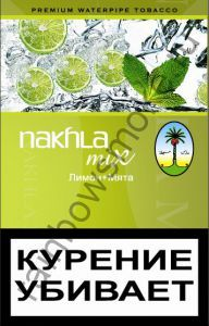 Nakhla Mix 50 гр - Ice Lemon Mint (Лимон с Мятой)