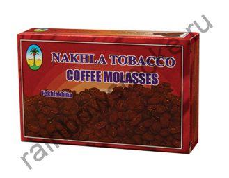 Nakhla Fakhfakhina 50 гр - Coffee (Кофе)