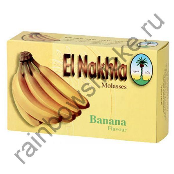 El Nakhla 50 гр - Banana (Банан)