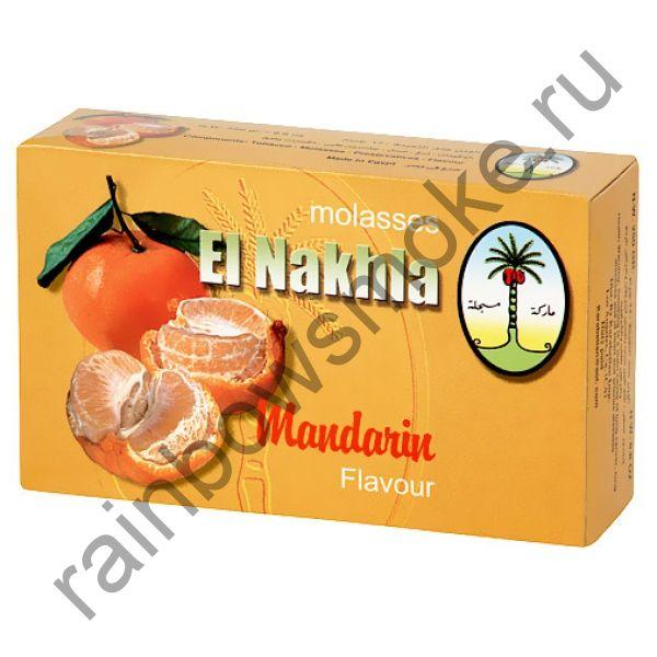 El Nakhla 50 гр - Mandarin (Мандарин)