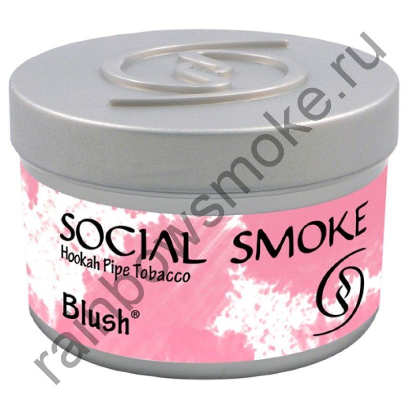 Social Smoke 250 гр - Blush (Блуш)