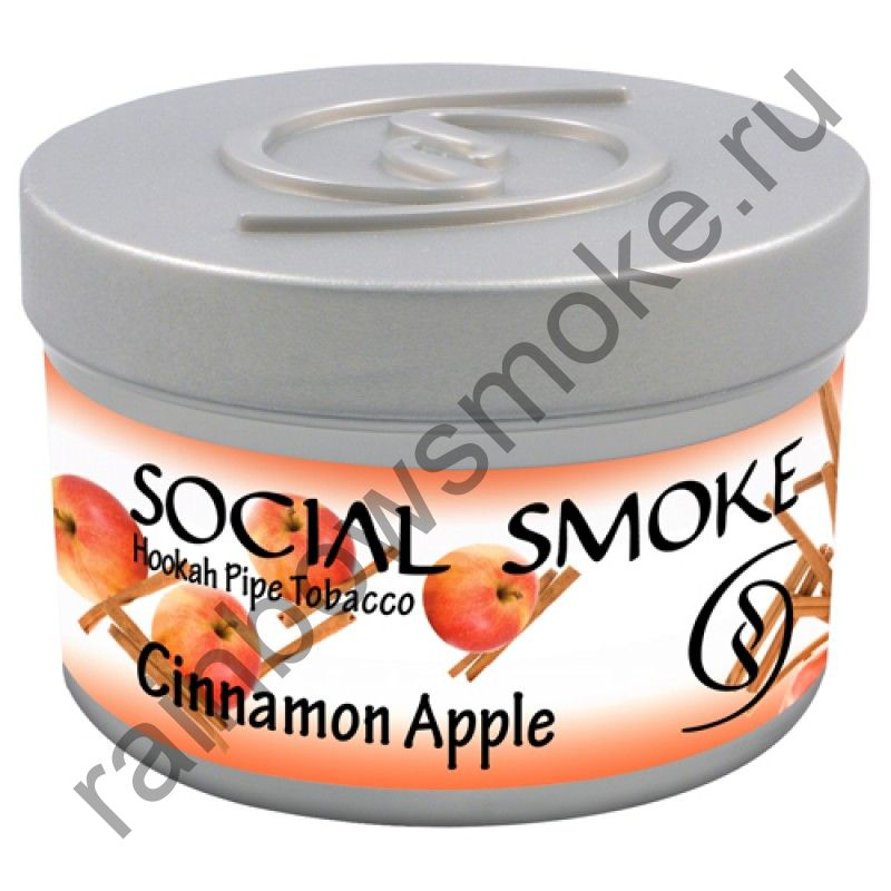 Social Smoke 250 гр - Cinnamon Apple (Яблоко с Корицей)