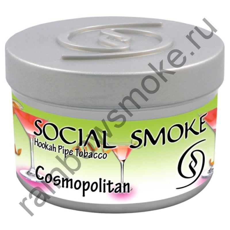 Social Smoke 250 гр - Cosmopolitan (Космополитан)