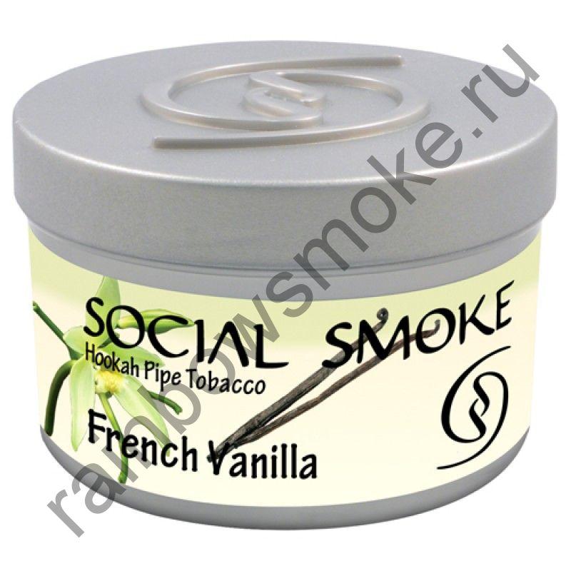 Social Smoke 250 гр - French Vanilla (Френч Ванилла)