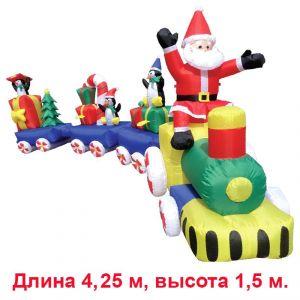 """""""Дед Мороз на паровозе"""", длина фигуры 4,25 м"""