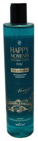 Белита Lovely Moments Гель для душа Итальянские каникулы 345мл.