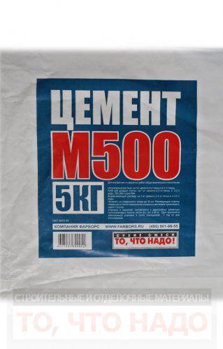 ТО ЧТО НАДО цемент М500 5кг