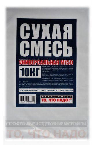 ТО ЧТО НАДО сухая смесь М-150 10кг