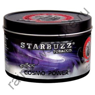 Starbuzz Bold 100 гр - Cosmo Power (Космическая Сила)