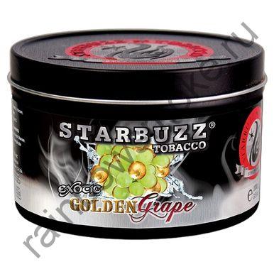 Starbuzz Bold 100 гр - Golden Grape (Золотой Виноград)