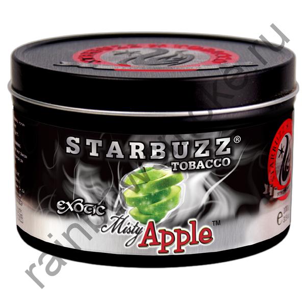 Starbuzz Bold 100 гр - Misty Apple (Туманное Яблоко)