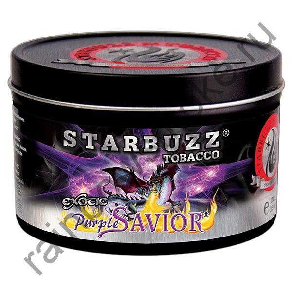 Starbuzz Bold 100 гр - Purple Savior (Фиолетовый Спаситель)