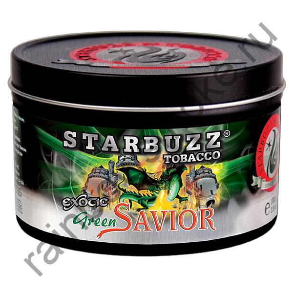 Starbuzz Bold 250 гр - Green Savior (Зелёный Спаситель)