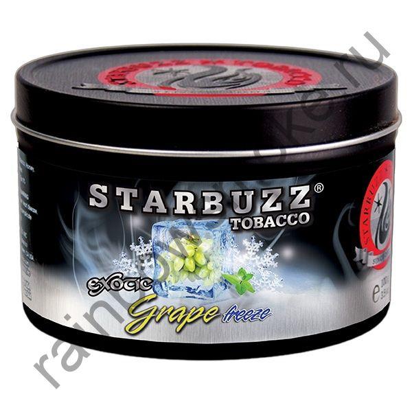 Starbuzz Bold 250 гр - Grape Freeze (Ледяной Виноград)
