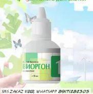 Виоргон 4 от аутоиммунных заболеваний и аллергии
