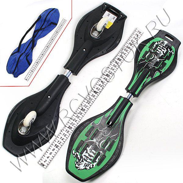 скейтборд snakebord