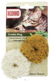 "Kong игрушка для кошек ""Шуршащие колечки"""