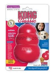 Kong игрушка для собак (ВЫБРАТЬ РАЗМЕР!)