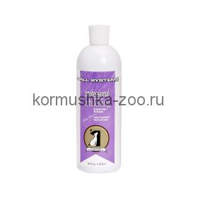 #1 All Systems - Professional Formula Whitening Shampoo