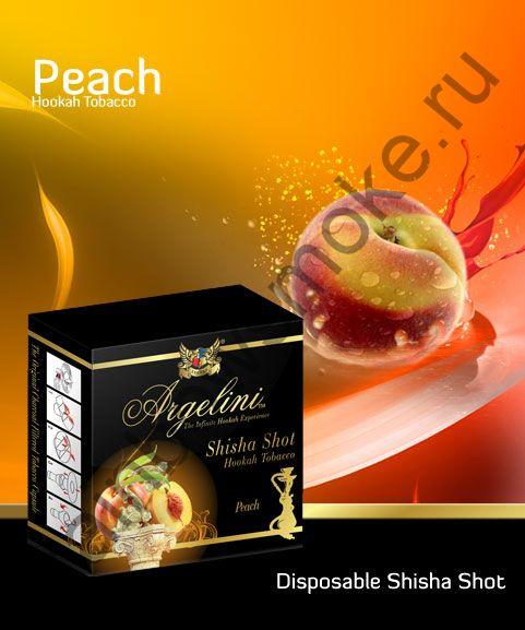 Argelini 50 гр - Peach (Персик)