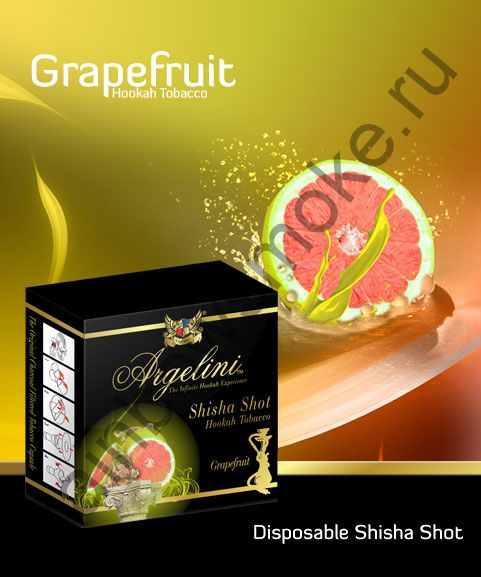 Argelini 50 гр - Grapefruit (Грейпфрут)