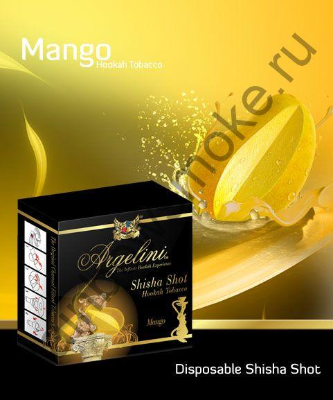 Argelini 50 гр - Mango (Манго)
