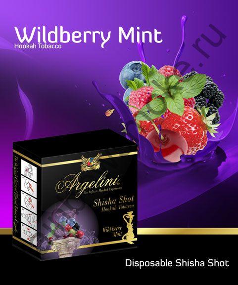 Argelini 50 гр - Wildberry Mint (Дикие Ягоды с Мятой)