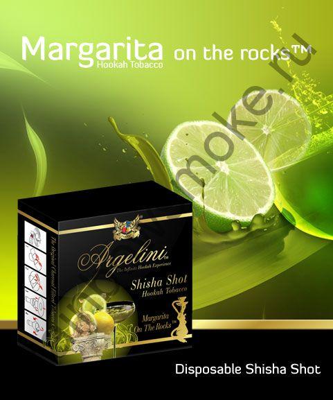 Argelini 50 гр - Margarita on the Rocks (Маргарита на Льду)