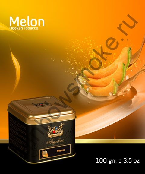 Argelini 100 гр - Melon (Дыня)