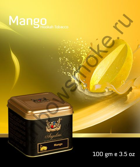 Argelini 100 гр - Mango (Манго)