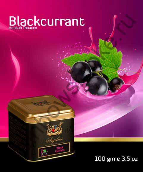 Argelini 100 гр - Blackcurrant (Чёрная смородина)