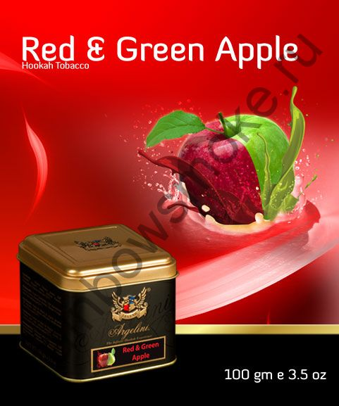 Argelini 100 гр - Red & Green Apple (Два Яблока)