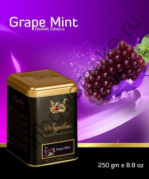 Argelini 250 гр - Grape Mint (Виноград с Мятой)