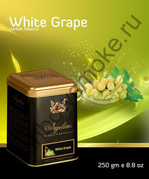 Argelini 250 гр - White Grape (Белый Виноград)
