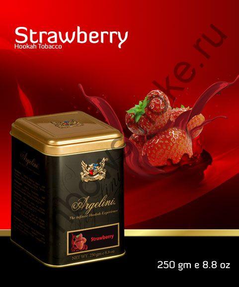 Argelini 250 гр - Strawberry (Клубника)