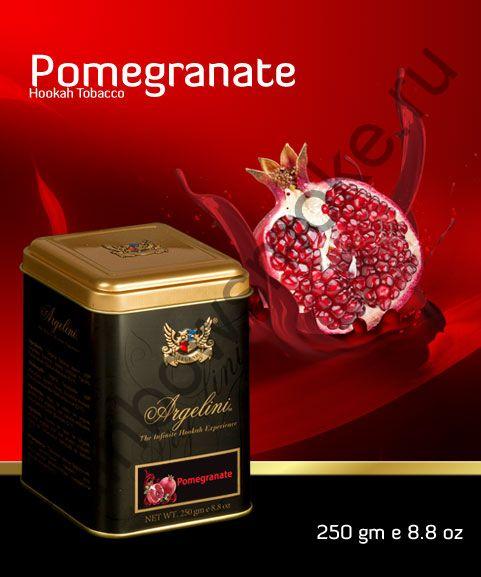 Argelini 250 гр - Pomegranate (Гранат)