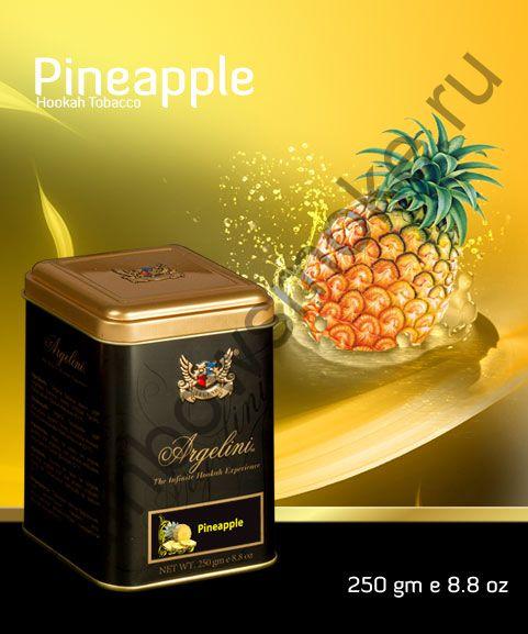 Argelini 250 гр - Pineapple (Ананас)