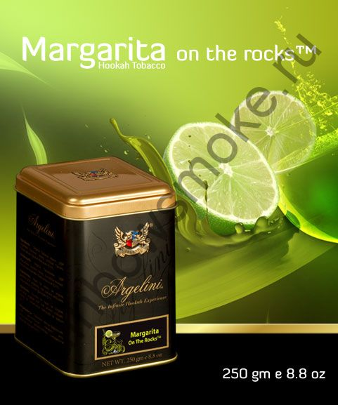 Argelini 250 гр - Margarita on the Rocks (Маргарита на Льду)
