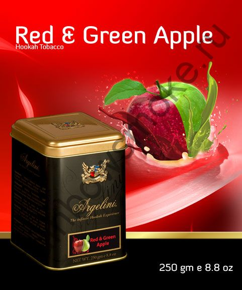 Argelini 250 гр - Red & Green Apple (Два Яблока)