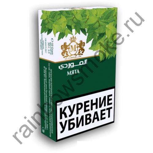 Al-Mawardi 50 гр - Mint (Мята)