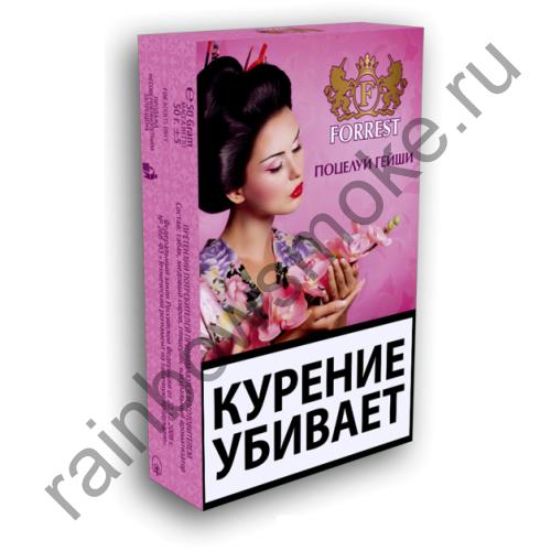 Al-Mawardi Forrest 50 гр - Geysha Kiss (Поцелуй Гейши)