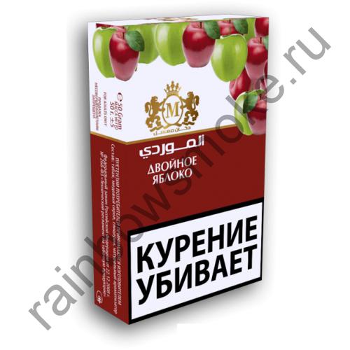Al-Mawardi 50 гр - Two Apple (Двойное Яблоко)