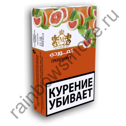Al-Mawardi 50 гр - Grapefruit (Грейпфрут)